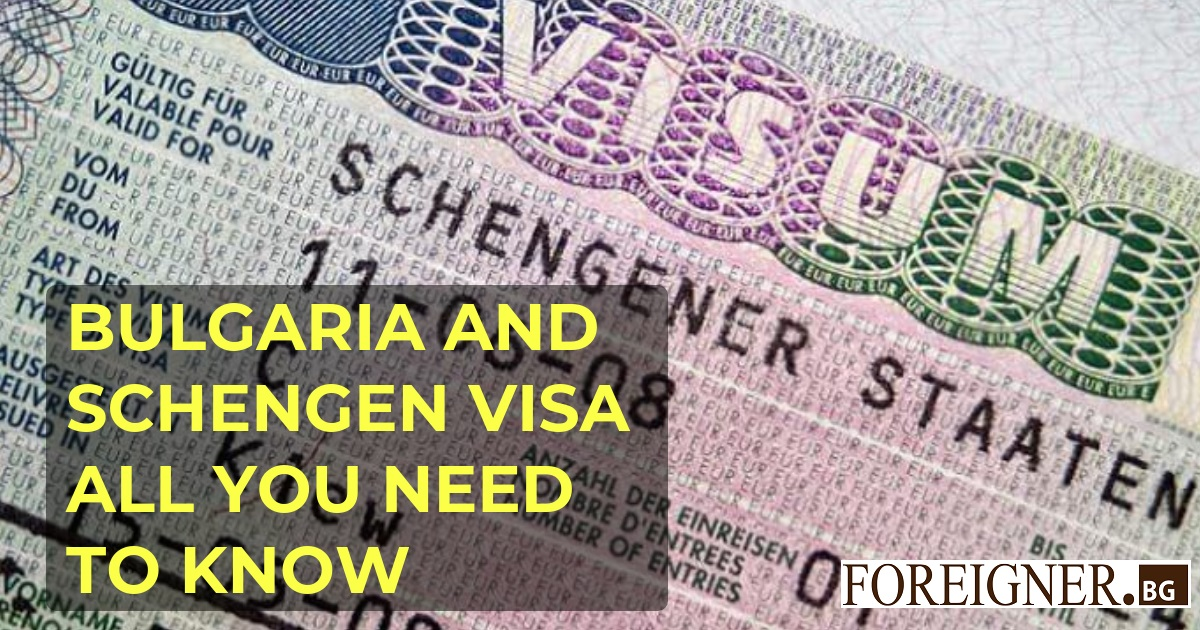 Bulgaria Schengen Visa All You Need To Know In 2020